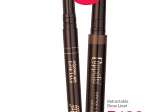 Retractable Brow Liner – Medium Brown
